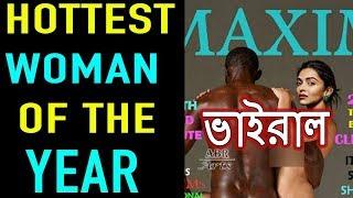 নগ্ন দীপিকা,ভাইরাল জাল ছবি তোলপাড় ইন্টারনেটে। entertainment news.