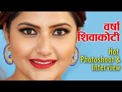 Xxx Mp4 Barsha Shiwakoti Hot Photoshoot And Interview New Nepali Movie Rani Mahal Rato Khursani 3gp Sex