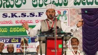 Muhammad Kutti Nizami Vayanad : SKSSF Boliyar Kukkotu