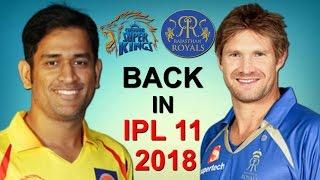 IPL : Chennai Super Kings & Rajasthan Royals To Return For IPL 11 2018 - HUNGAMA