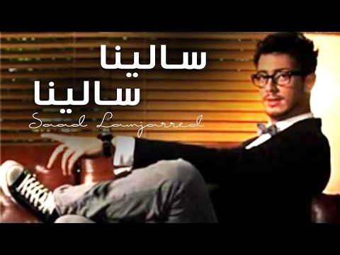 Saad Lamjarred Salina Salina Official Audio سعد لمجرد سالينا سالينا