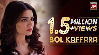 Bol Kaffara Kya Hoga | BOL Entertainment | BOL Music | Album 1