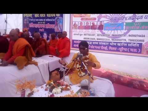 Suraj rahi / buddh katha saimayi maddhya pradesh / song maa to maa hoti h