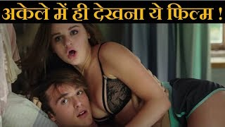 The Kissing Booth Become Best Hollywood Comedy Film | Explained in Hindi