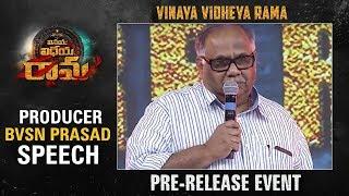 Producer BVSN Prasad Speech @ Vinaya Vidheya Rama Pre Release Event