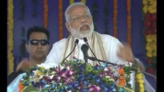 PM Modi's Speech at Inauguration of Kiran Multi specialty Hospital, Surat (Gujarat)