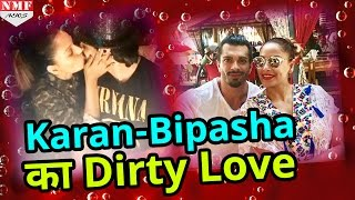 Goa में Karan - Bipasha का Dirty Romance, Social Media पर हुए Viral
