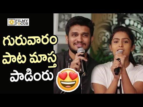 Xxx Mp4 Nikhil Samyuktha And Simran Singing Guruvaram Song From Kirrak Party Movie Filmyfocus Com 3gp Sex