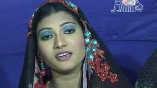 bangla vandari song 2017।। Mayate Bandhiya ।। by Panna Chowdhury