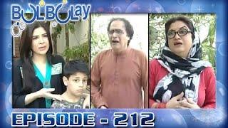 Bulbulay Ep 212 - ARY Digital Drama