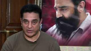 Kamal Haasan Speech about Kalyana Samayal Saadham Movie and Team
