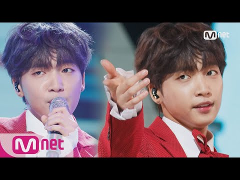 Jeong Sewoon Baby It S U Comeback Stage M Countdown 180125 Ep 555