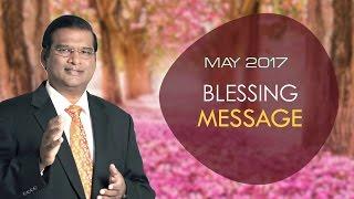 आशीर्वाद संदेश | Blessing Message ( May 2017 ) | Dr. Paul Dhinakaran