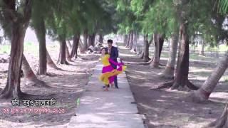 Tumi Acho Nojore - Bangla Movie Song 2013 [HD]
