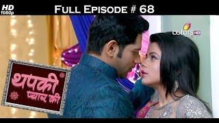 Thapki Pyar Ki - 11th August 2015 - थपकी प्यार की - Full Episode (HD)