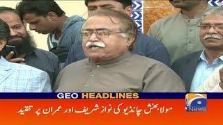 Geo Headlines - 10 PM - 27 January 2018