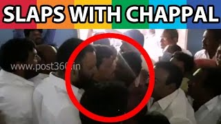 YCP Leader Kodali Nani Slaps Gudiwada Municipal Chairman With Slipper || Post360