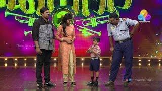 Comedy Super Nite - 2 with Afzal Yusuf   അഫ്സൽ യൂസഫ്  │Flowers│CSN# 111