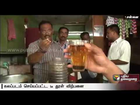 Xxx Mp4 Food Security Officials Raid Tea Shops In Chennai 3gp Sex