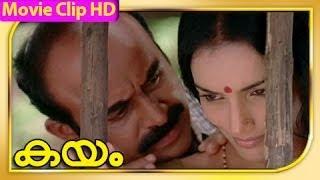 Swetha Menon & Subair Romance In - Malayalam Movie - Kayam [HD]
