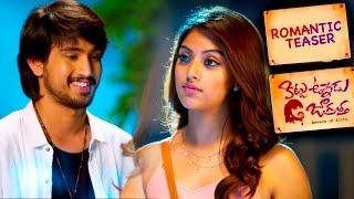 Kittu Unnadu Jagratha Movie Romantic Trailer - Raj Tarun, Anu Emanual