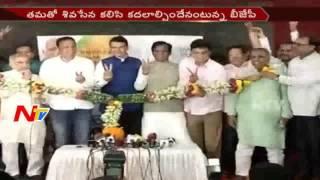 Suspense Continue on BMC Mayor Post || BJP, Shiv Sena || Mumbai || NTV