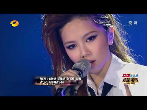 Xxx Mp4 The Voice China If I Were A Boy Beyonce AMAZING Performance 3gp Sex
