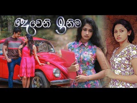 Xxx Mp4 දෙවෙනි ඉනිමෙන් ඔබ හමුවන ටෙලි තිරයේ නවතම අහිංසකාවිය Nayanathara Wickramarachchi 3gp Sex