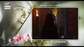 Bandish | Last Episode  27 | Teaser | ARY Digital Drama