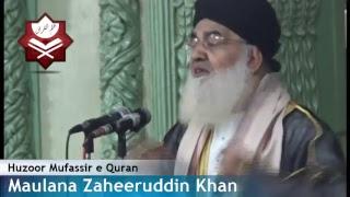 Ikhtelaaf ka Beej(50th Branch of imaan(8Dec17)Friday Maulana Zaheeruddin Khan