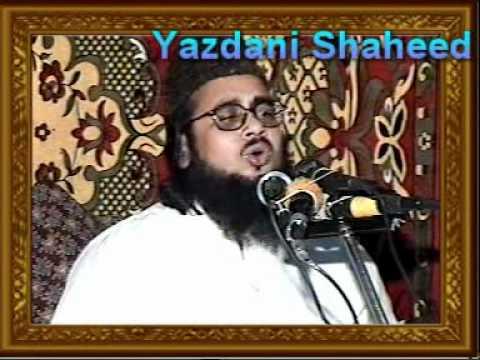 ABDUL RAUF YAZDANI SAHIB MAA DI SHAN 4 5