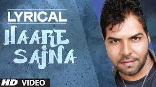 Haare Sajna Kanth Kaler Full Song with Lyrics | Sajna | New Punjabi Songs 2014