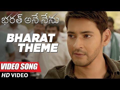 Xxx Mp4 Bharat Theme Song Full Video Bharat Ane Nenu Mahesh Babu Kiara Advani Devi Sri Prasad 3gp Sex