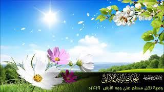 وصية مؤثرة - لكل مسلم على وجه الأرض من الشيخ الألباني قبل وفاته مؤثرة