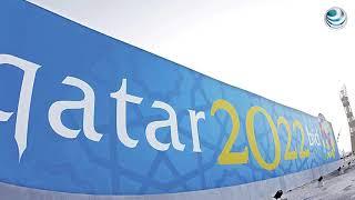 Si a Qatar quieres viajar, debes empezar a ahorrar