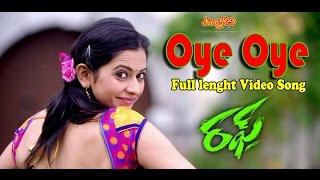 Oye Oye Full Length Video | Rough | Aadi |  Rakul Preet Singh | Manisharma