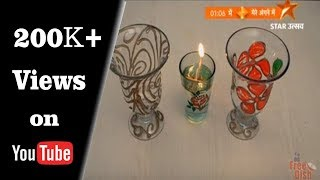 How To Make Design on Glass at Home