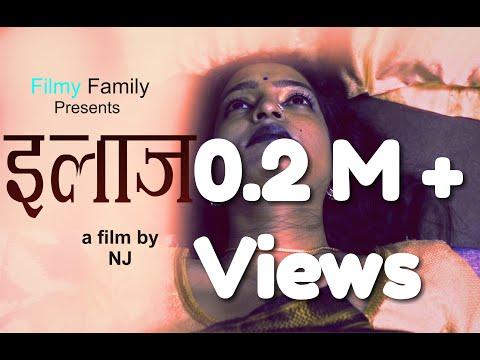 Xxx Mp4 New Marathi Short Film इलाज A Film By NJ 3gp Sex