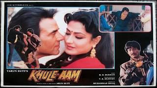 KHULE AAM 1992 Movie Ecards