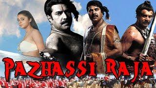 Pazhassi Raja (Kerala Varma Pazhassi Raja) Hindi Dubbed Full Movie   Mammootty, Manoj K Jayan
