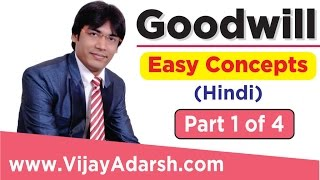 Goodwill Meaning & Valuation - 1 of 4 by Vijay Adarsh   StayLearning  CBSE (HINDI   हिंदी)