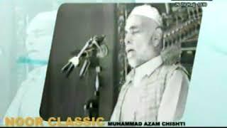 Naat by  Muhammad Azam Chishti noor tv live_Koye Nabi Main Kun Na