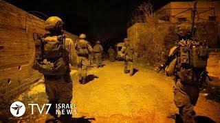 ISA thwarts Hamas cell, planning bombings in Israel - TV7 Israel News 18.06.18