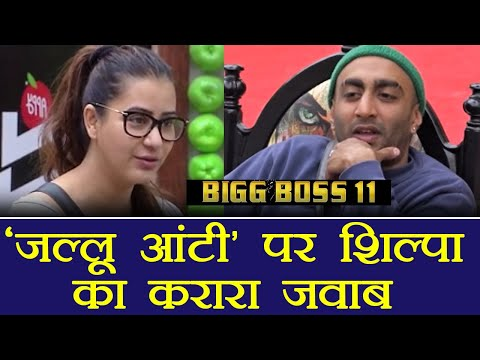 Xxx Mp4 Bigg Boss 11 Shilpa Shinde S BEFITTING REPLY To Akash Dadlani S Jealous Aunty COMMENT FilmiBeat 3gp Sex