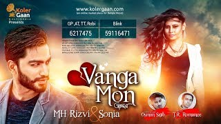 Bangla Love song | ভাঙা মন | MH Rizvi & Sonia | New Bangla HD Music Video 2017