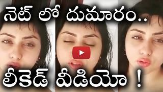 హీరోయిన్ నమిత లీకెడ్ వీడియో..!  | Actress Namitha Leaked Video..! | Tollywood Central