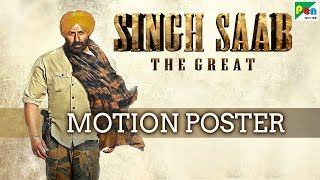 Singh Saab The Great | Official Hindi Motion Poster | Sunny Deol, Urvashi Rautela | HD