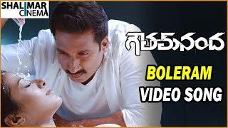 Boleram Video Song || Goutham Nanda Movie || Gopichand, Hansika, Catherine Tresa || Shalimarcinema
