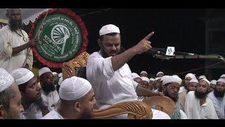 হেদায়েত কোথায় , কীভাবে পাব ? | Mufti Faizul Karim New Bangla Waz | অসাধারণ এ বয়ানটি শুনার অনুরোধ