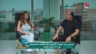 تصريحات  وكيل محمد صلاح تثير أزمة في معسكر المنتخب